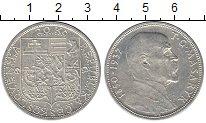 Изображение Монеты Чехословакия 20 крон 1937 Серебро XF