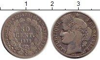 Изображение Монеты Франция 50 сантим 1872 Серебро XF-