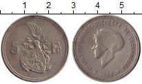 Изображение Монеты Европа Люксембург 5 франков 1929 Серебро XF