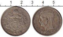 Изображение Монеты Бельгия 20 франков 1934 Серебро XF-