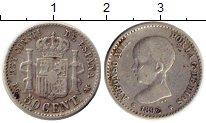 Изображение Монеты Испания 50 сентим 1892 Серебро XF-