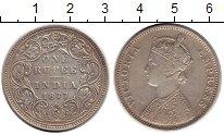 Изображение Монеты Азия Индия 1 рупия 1877 Серебро XF