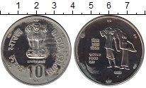 Изображение Монеты Азия Индия 10 рупий 1981 Медно-никель UNC-
