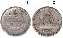 Изображение Монеты Северная Америка Гватемала 1/4 реала 1893 Серебро VF