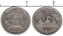 Изображение Монеты Гватемала 1/4 реала 1893 Серебро VF