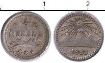 Изображение Монеты Гватемала 1/4 реала 1893 Серебро XF