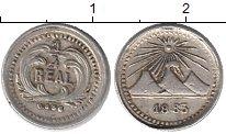 Изображение Монеты Гватемала 1/4 реала 1883 Серебро XF Горы