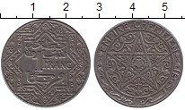 Изображение Монеты Марокко 1 франк 1924 Медно-никель XF