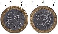 Изображение Монеты Африка Конго 4500 франков 2007 Биметалл UNC-