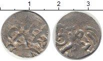 Изображение Монеты Золотая Орда 1 дирхем 0 Серебро VF Токтамыш хан 1380-13