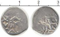 Изображение Монеты Золотая Орда 1 дирхем 0 Серебро VF