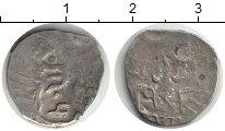 Изображение Монеты Золотая Орда 1 дирхем 0 Серебро VF Шадибек хан 1399-140