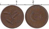 Изображение Монеты Турция 1 куруш 1971 Медно-никель XF