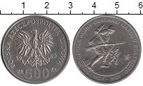 Изображение Монеты Польша 500 злотых 1989 Медно-никель UNC- 50-летие начала Втор