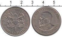 Изображение Монеты Кения 1 шиллинг 1971 Медно-никель XF Первый президент Кен