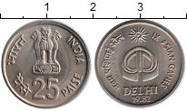Изображение Монеты Индия 25 пайс 1982 Медно-никель UNC- IX Азиатские игры