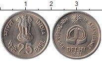 Изображение Монеты Азия Индия 25 пайс 1982 Медно-никель UNC-