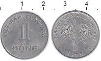 Изображение Монеты Азия Вьетнам 1 донг 1971 Алюминий UNC-