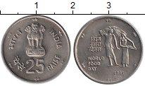 Изображение Монеты Азия Индия 25 пайс 1981 Медно-никель UNC-