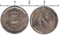 Изображение Монеты Индия 25 пайс 1980 Медно-никель UNC- ФАО