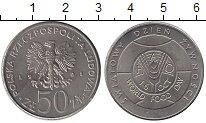 Изображение Монеты Польша 50 злотых 1981 Медно-никель UNC-