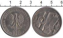 Изображение Монеты Польша 100 злотых 1984 Медно-никель UNC-