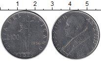 Изображение Монеты Европа Ватикан 100 лир 1956 Медно-никель UNC-