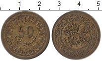 Изображение Монеты Тунис 50 миллим 1960 Латунь XF