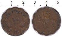 Изображение Монеты Судан 10 миллим 1956 Медь VF