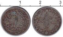 Изображение Монеты Африка Египет 1/10 кирша 1899 Медно-никель VF