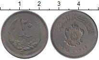 Изображение Монеты Ливия 20 миллим 1965 Медно-никель XF Идрис I