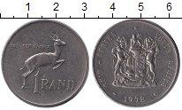 Изображение Монеты ЮАР 1 ранд 1978 Медно-никель XF