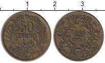 Изображение Монеты Тунис 50 сантим 1945 Латунь XF