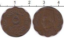 Изображение Монеты Африка Египет 5 миллим 1943 Медь XF