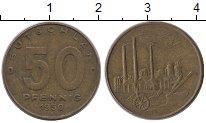 Изображение Монеты ГДР 50 пфеннигов 1950 Латунь XF Завод