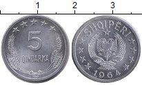 Изображение Монеты Европа Албания 5 киндарка 1964 Алюминий UNC-
