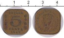 Изображение Монеты Цейлон 5 центов 1945 Латунь XF Георг VI