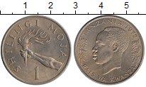 Изображение Монеты Африка Танзания 1 шиллинг 1972 Медно-никель XF