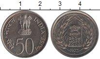 Изображение Монеты Индия 50 пайс 1973 Медно-никель XF