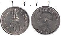 Изображение Монеты Индия 50 пайс 1964 Медно-никель XF Смерть Джавахарлала