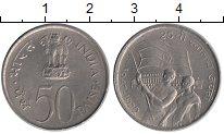 Изображение Монеты Азия Индия 50 пайс 1972 Медно-никель XF