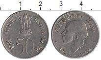 Изображение Монеты Индия 50 пайс 1964 Медно-никель XF