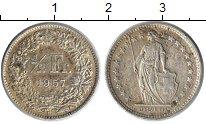 Изображение Монеты Европа Швейцария 1/2 франка 1957 Серебро XF