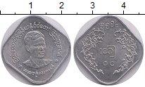Изображение Монеты Бирма 10 пья 1966 Алюминий XF