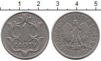 Изображение Монеты Европа Польша 1 злотый 1929 Медно-никель XF