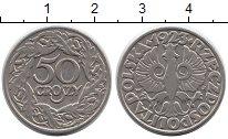 Изображение Монеты Европа Польша 50 грош 1923 Медно-никель XF