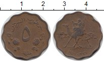 Изображение Монеты Африка Судан 5 миллим 1956 Бронза XF