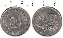 Изображение Монеты Сингапур 50 центов 1979 Медно-никель UNC-