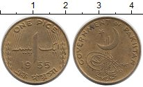 Изображение Монеты Пакистан 1 пайс 1955 Латунь XF
