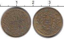 Изображение Монеты Тунис 50 сентим 1941 Латунь XF
